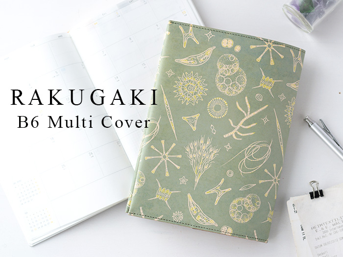 RAKUGAKI B6 Multi Cover