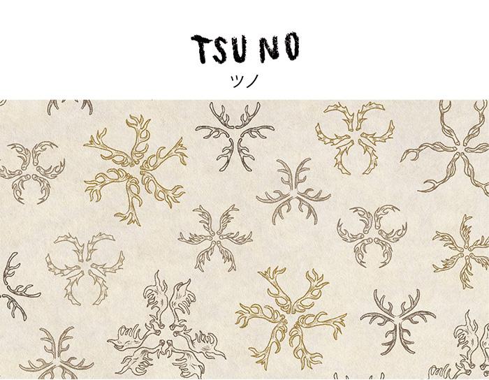 TSUNO(ツノ)デザインイラスト