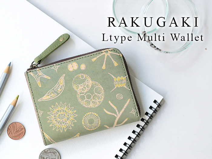 RAKUGAKI Ltype Multi Wallet