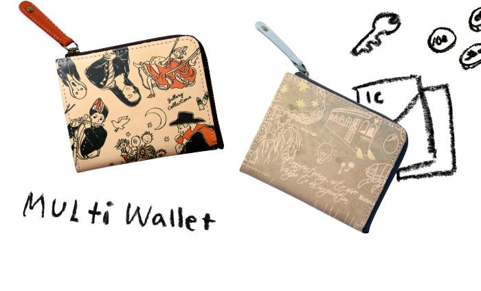 Multi Wallet