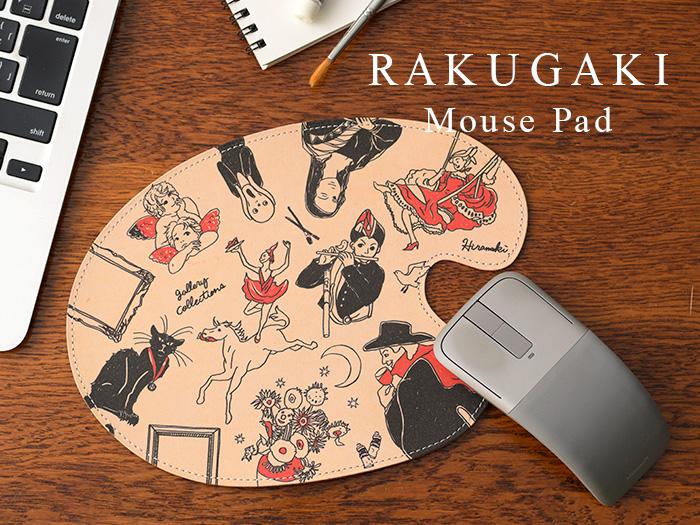 RAKUGAKI Mouse Pad