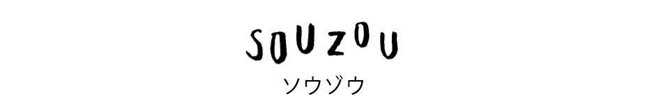 SOUZOU