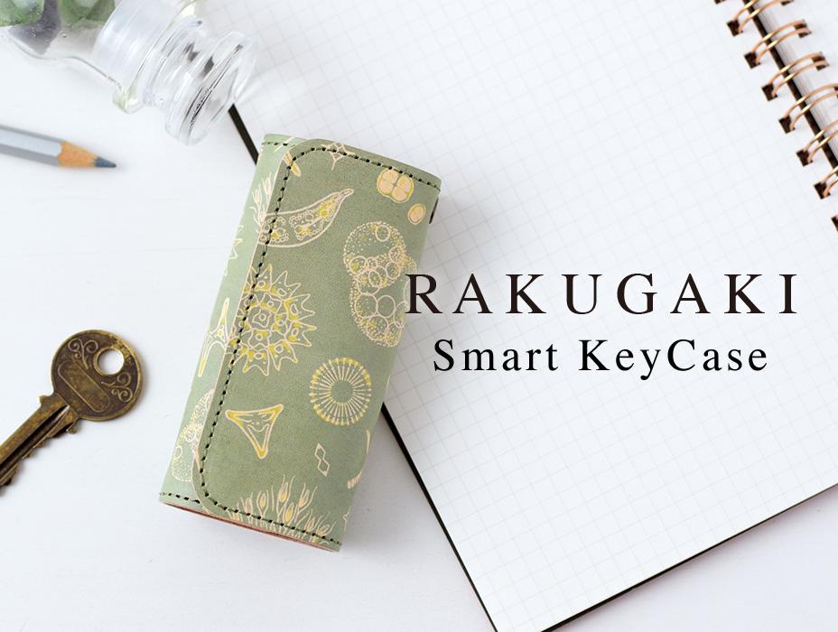 RAKUGAKI SmartKeyCase