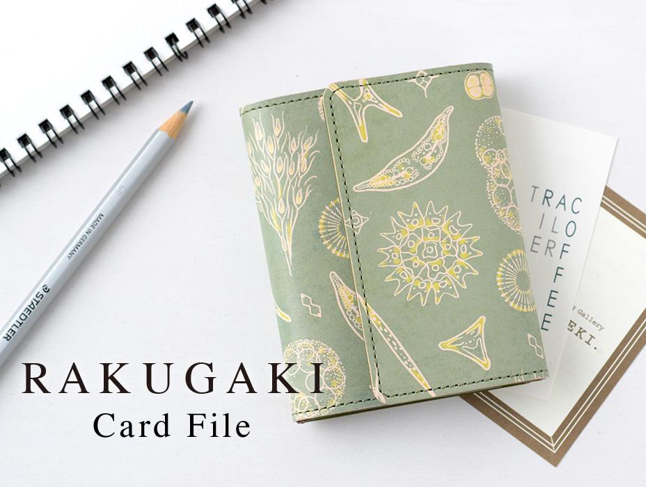 RAKUGAKI CardFile