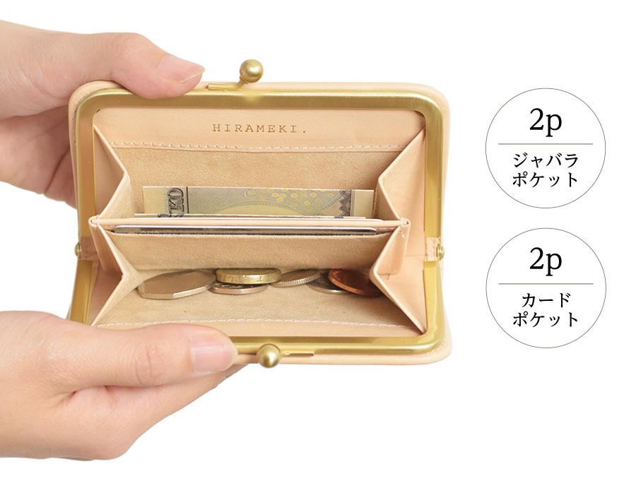 ジャバラポケット2p カードポケット2p