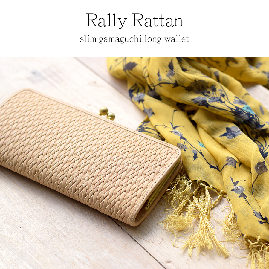 Rally Rattan slim gamaguchi long wallet