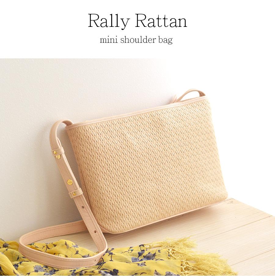 Rally Rattan mini shoulder bag