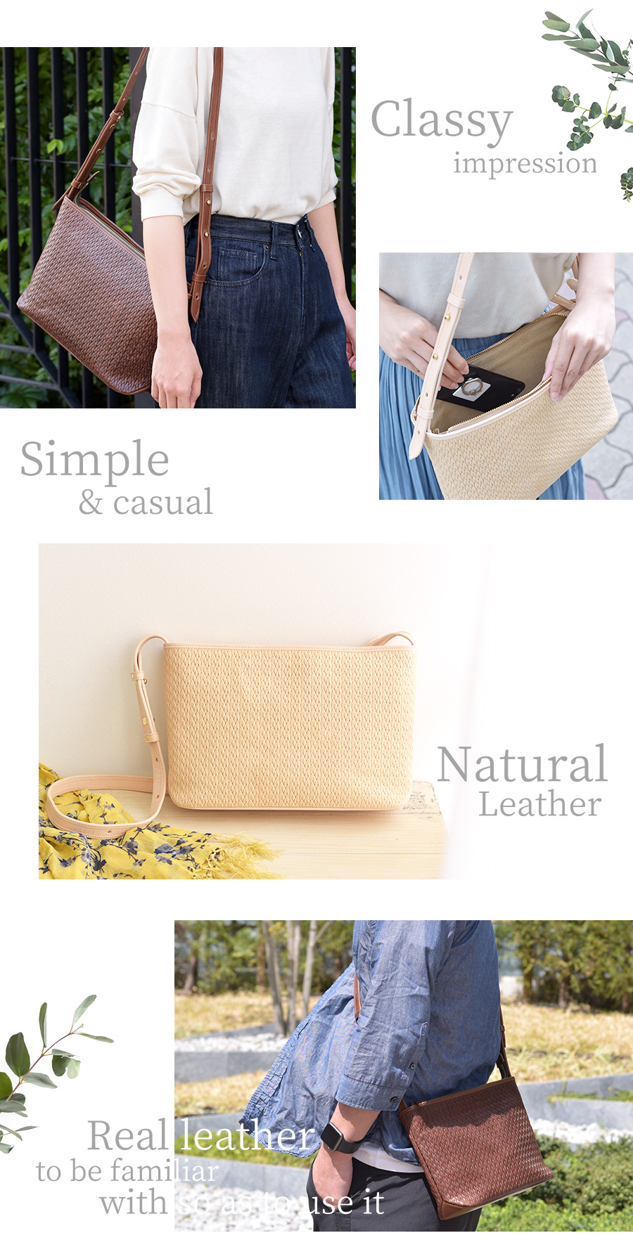 Classy impression, Simple & casual, Natural leather, Natural leather to be familiar with so as to use it