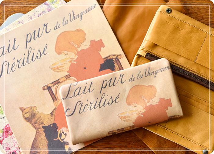 ラウンドシリーズに使用されているアートレザー、馬革のディテールイメージと、長財布(スタンラン/ミルク柄)