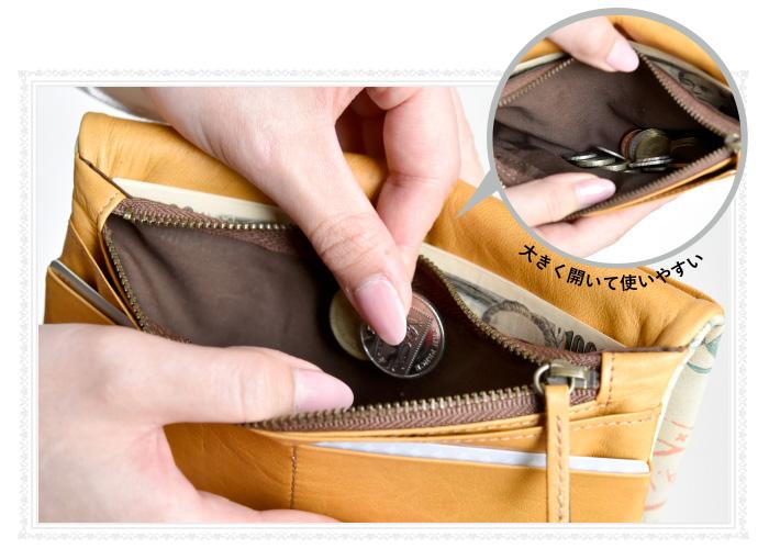 柔らかい革で、広げやすい小銭入れ