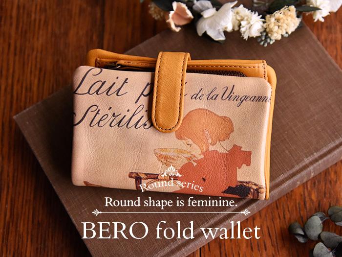 Round series BERO fold wallet