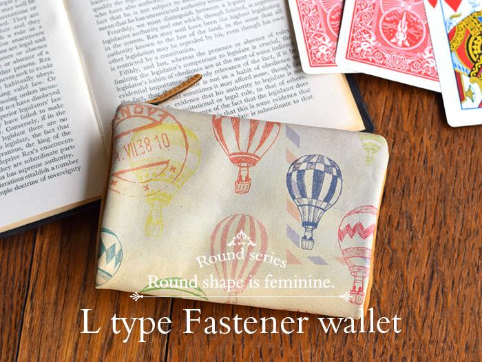 Round series L-type Fastner wallet