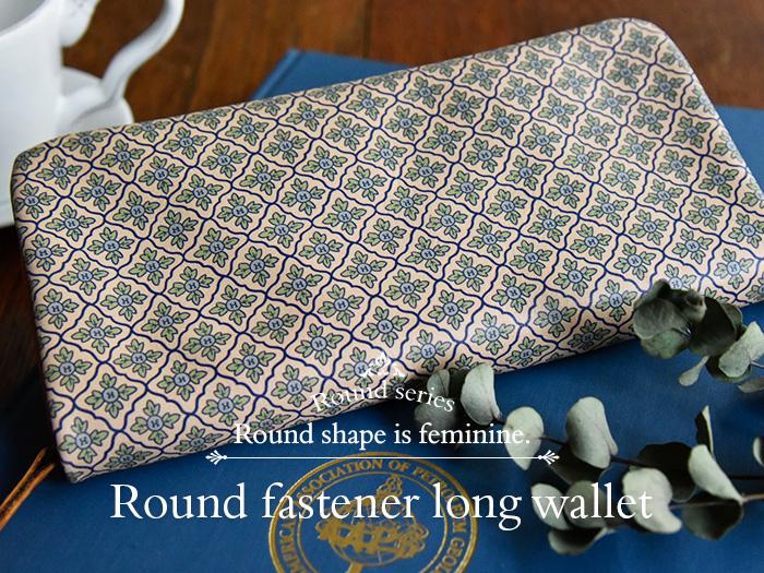 ラウンドシリーズのラウンドファスナー長財布のベリー柄です。