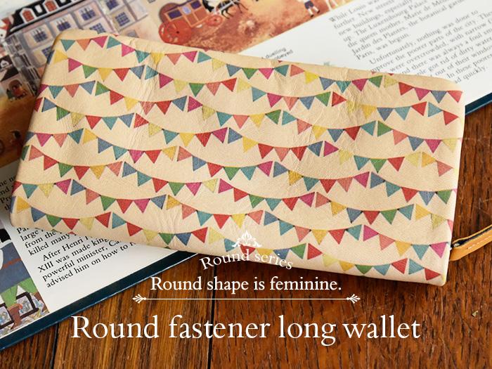 ラウンドシリーズのラウンドファスナー長財布のハッピーフラッグピンク柄です。
