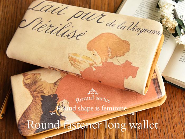 ラウンドシリーズのラウンドファスナー長財布のスタンラン ミルク柄です。
