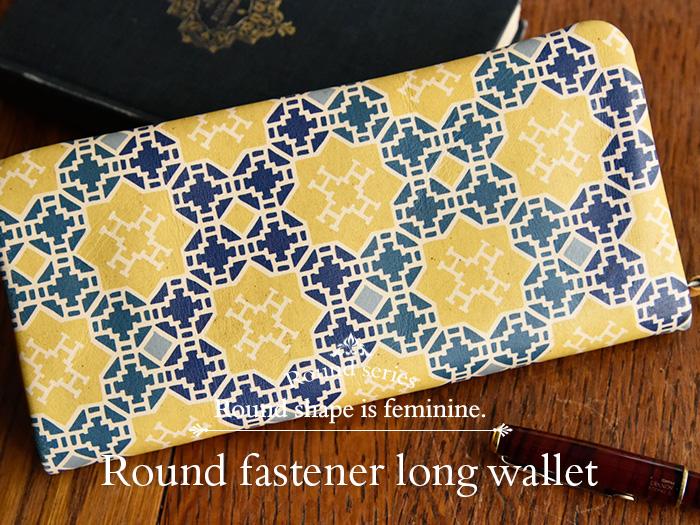 ラウンドシリーズのラウンドファスナー長財布のタイル柄です。