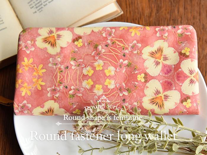 ラウンドシリーズのラウンドファスナー長財布のビオラピンク柄です。