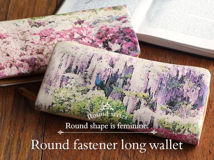ラウンドシリーズのラウンドファスナー長財布のワンダーフォレスト柄です。