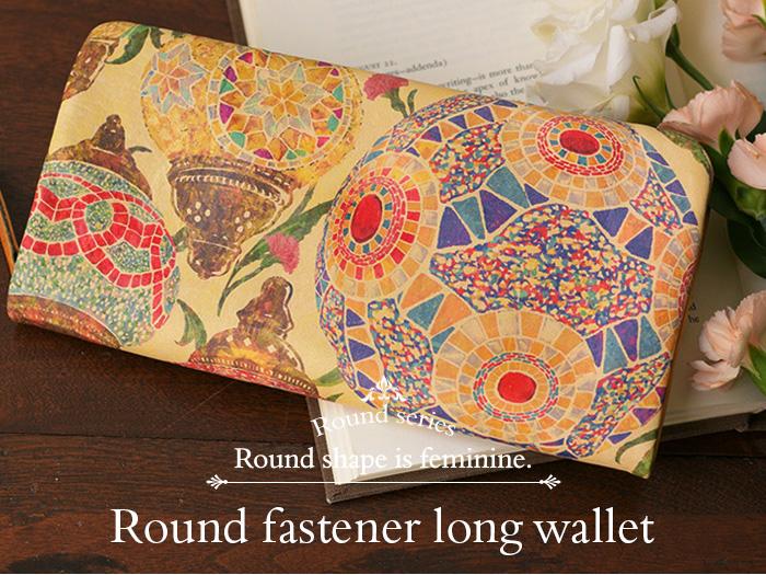 ラウンドシリーズのラウンドファスナー長財布のオリエンタルランプ柄です。