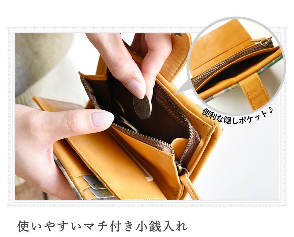 マチ付きの小銭入れ部分の使用イメージ。小銭入れの背面には隠しポケット♪
