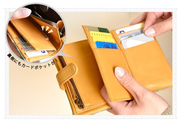 カードポケットにカード収納時のイメージ。ポケット裏側にもカードポケットを備えています。