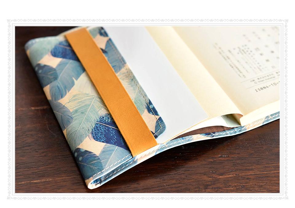 ブックカバーを本に装着した状態での袖の折り返し部分のイメージ