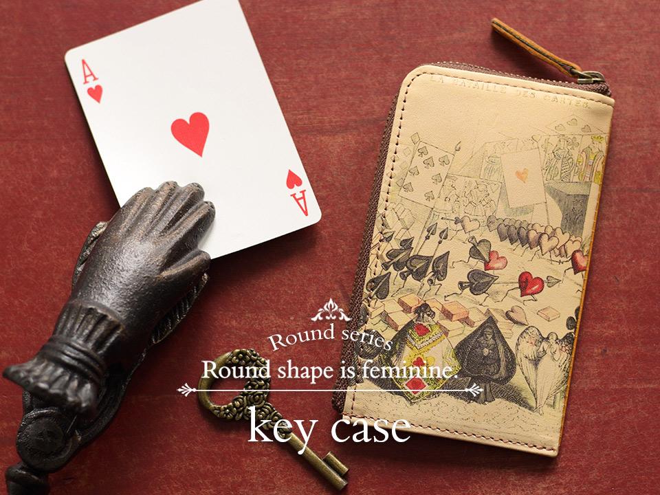 Round series Key Case