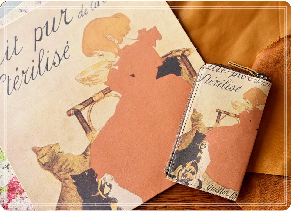 ラウンドシリーズに使用されているアートレザー、馬革のディテールイメージと、L型キーケース(スタンラン/ミルク柄)