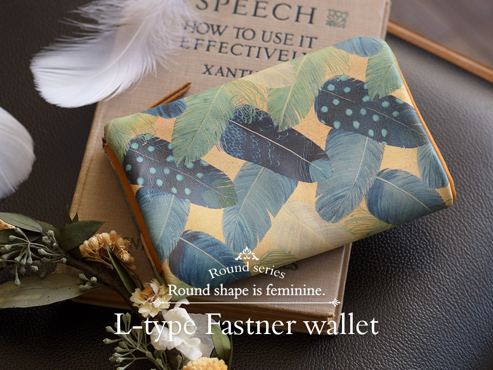 Round series L-type Fastner wallet