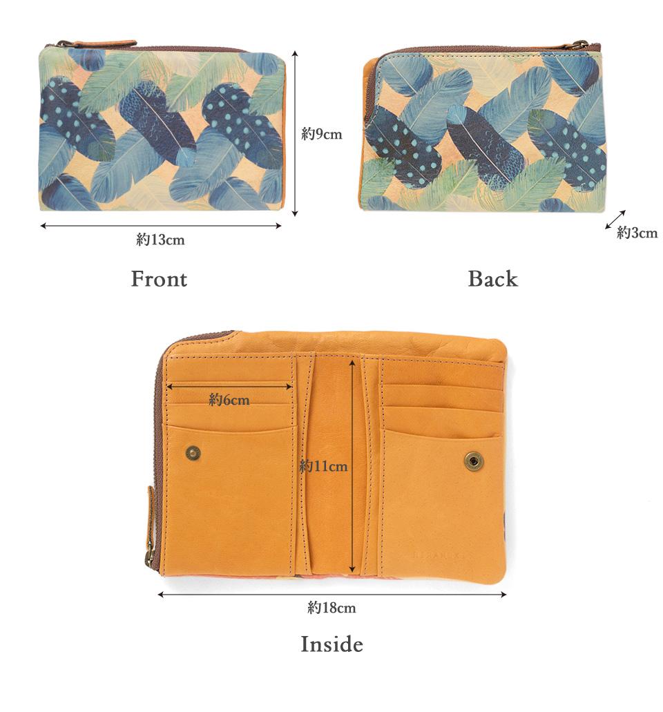 ラウンド L字ファスナー折り財布の各部サイズの詳細