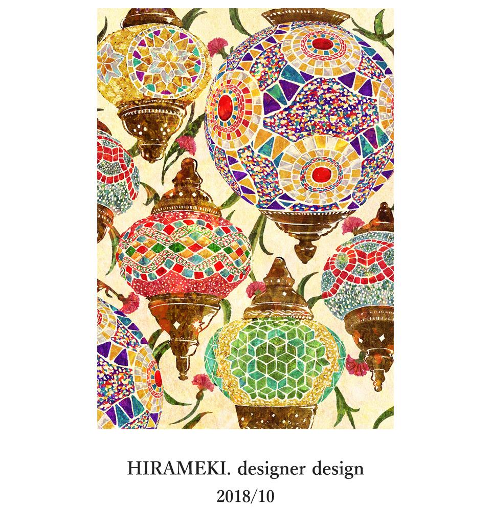 HIRAMEKI.デザイナーデザイン