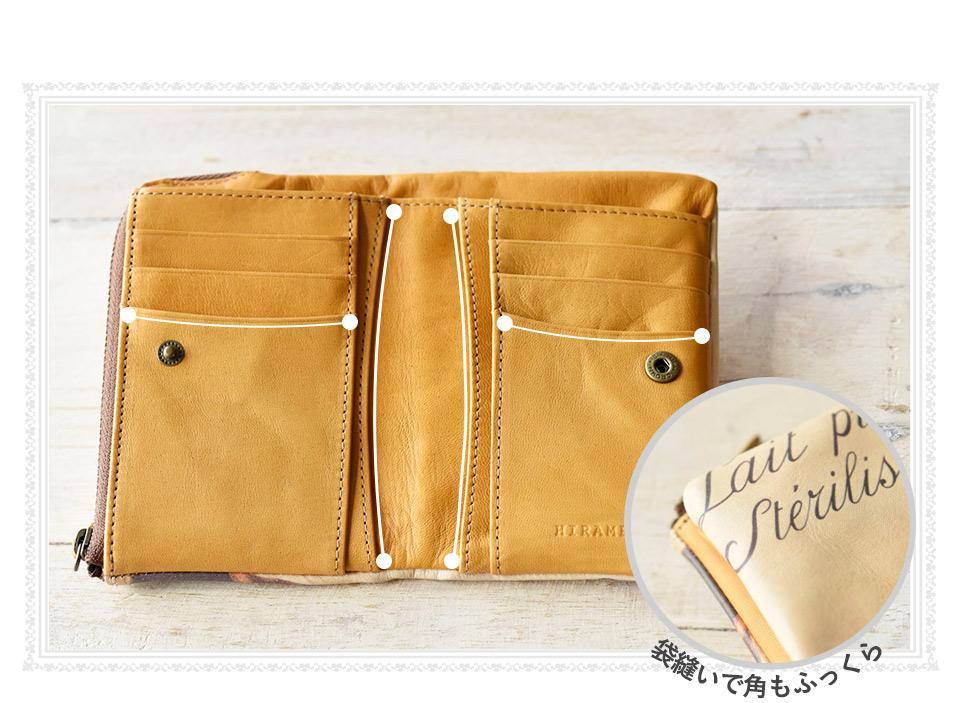 サイドポケット、段ポケット部分の曲線デザイン、袋縫いの柔らかな丸みのあるフォルムの詳細イメージ