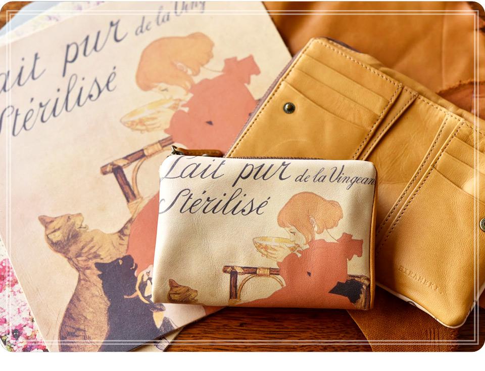ラウンドシリーズに使用されているアートレザー、馬革のディテールイメージと、L字ファスナー折財布(スタンラン/ミルク柄)