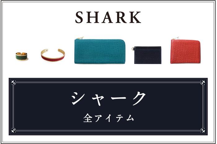 HIRAMEKIのものづくり