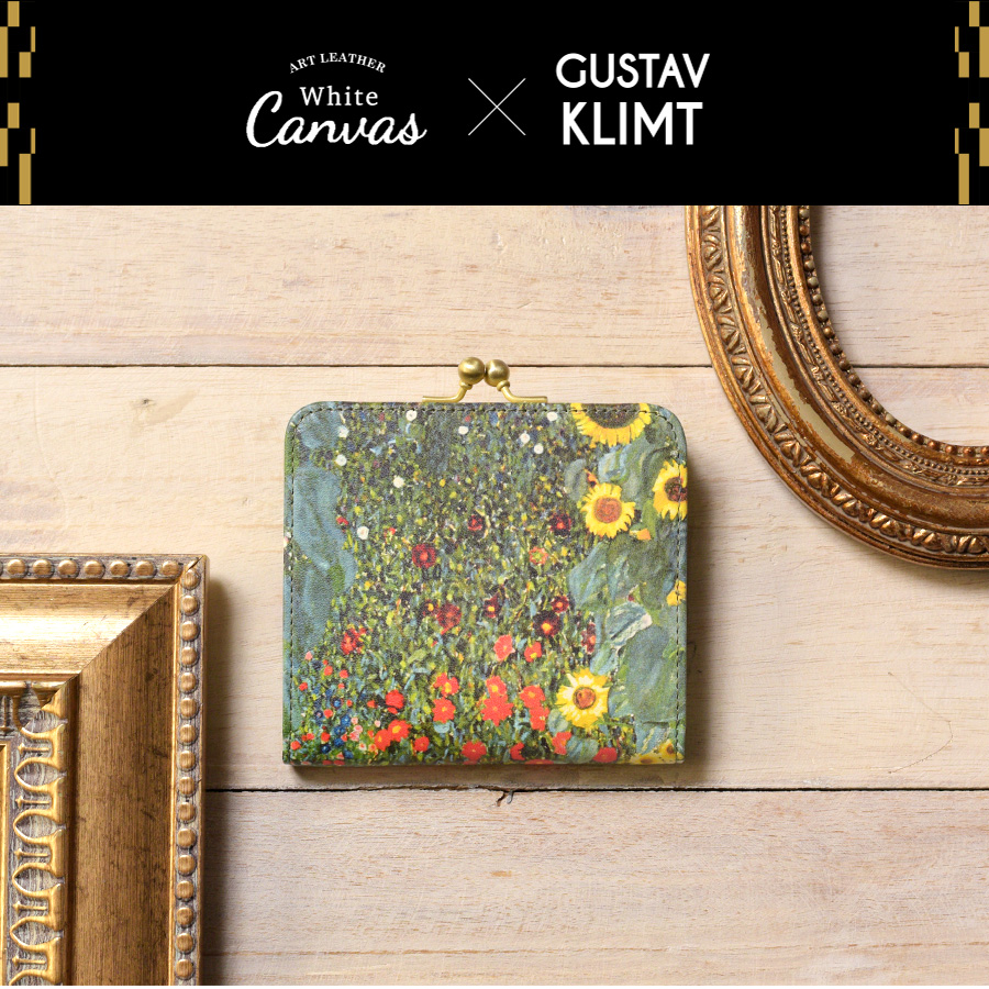 Art Leather White Canvas × GUSTAV KLIMT