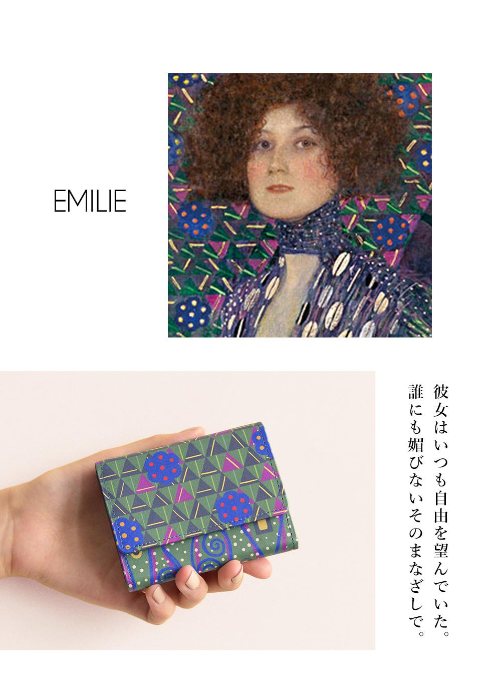 EMILIE 彼女はいつでも自由を望んでいた。女性的であり男性的でもある誰にも媚びないそのまなざしで。