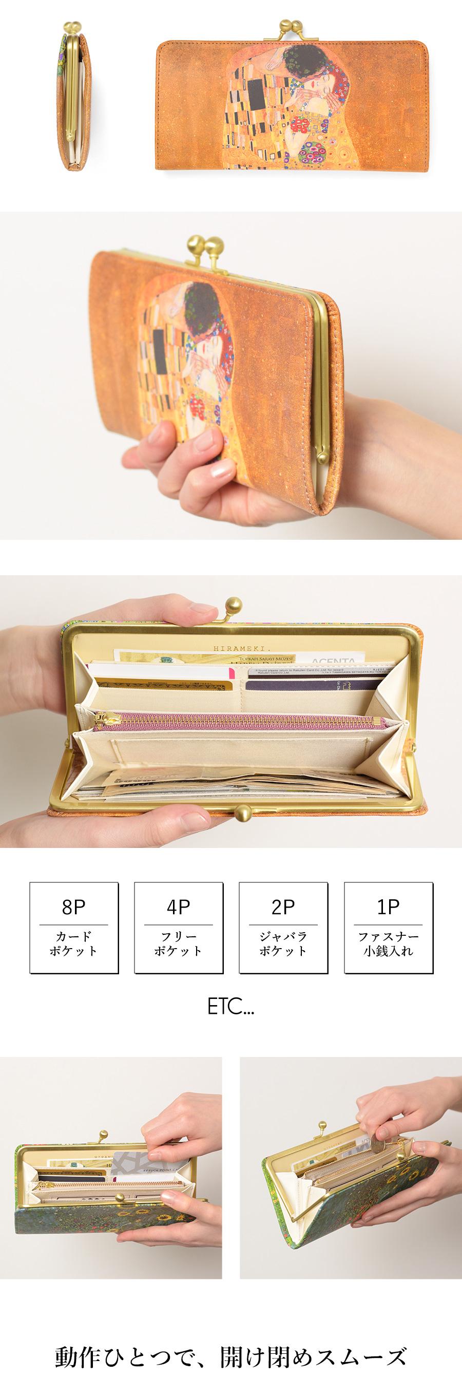 カードポケット8p フリーポケット4p ジャバラポケット2p ファスナー小銭入れ1p 動作一つで、開け閉めスムーズ