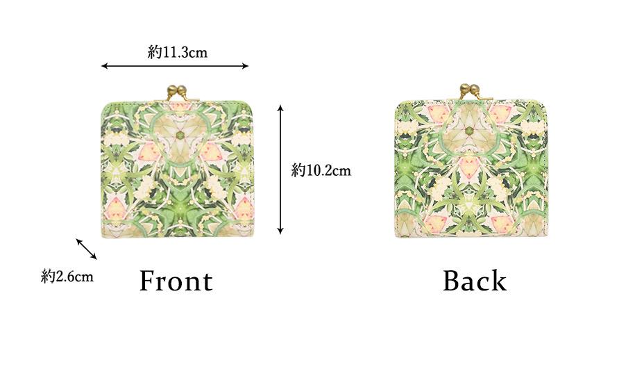 ガマグチ財布 ボタニカル 各部の詳細なサイズ