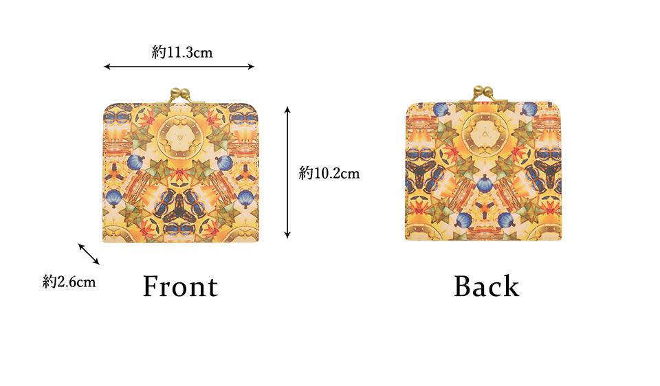 ガマグチ財布 ステラ 各部の詳細なサイズ