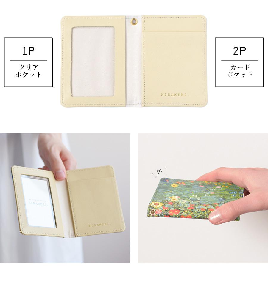 クリアポケット1p カードポケット1p