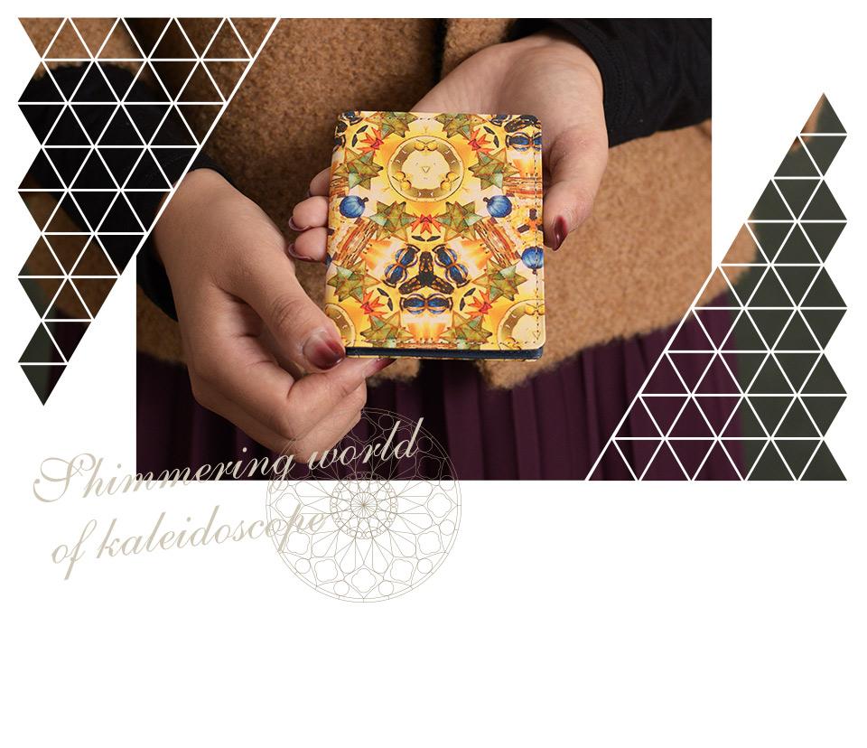 Shimmering world of kaleidoscope