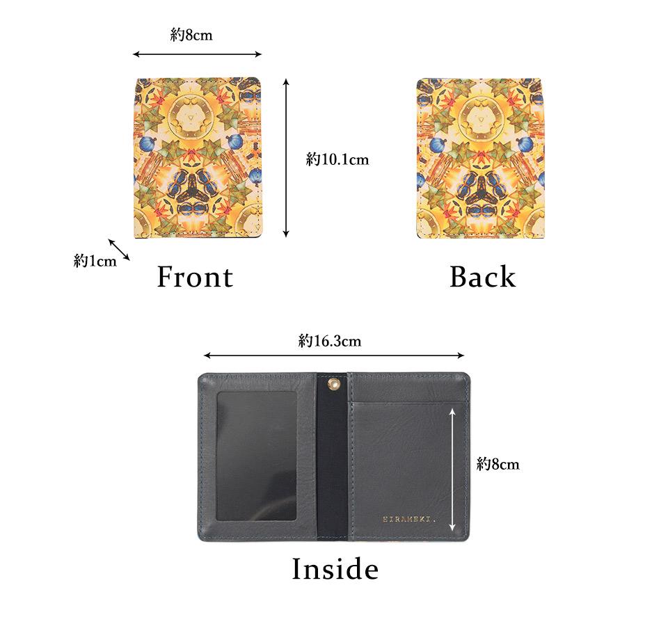 パスケース ステラ 各部の詳細なサイズ