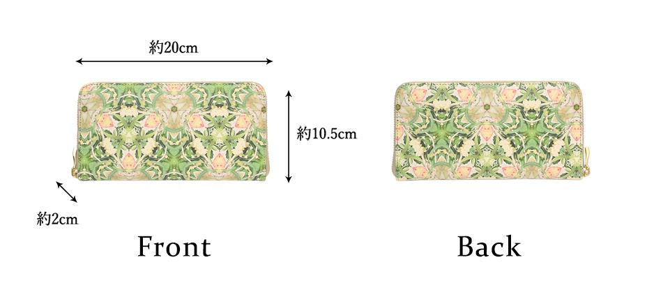 ラウンドファスナー長財布 ボタニカル 各部の詳細なサイズ