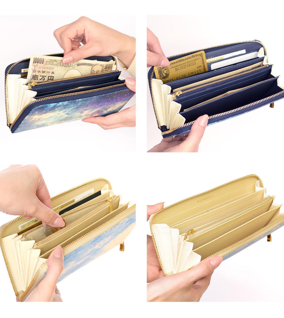 ジャバラポケット、カードポケット、小銭入れの使用イメージと、財布内部イメージ