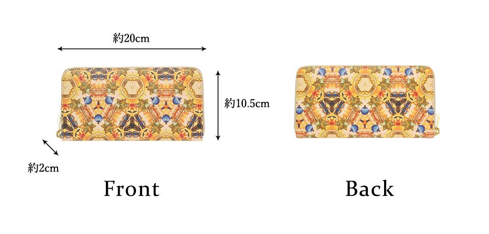 ラウンドファスナー長財布 ステラ 各部の詳細なサイズ