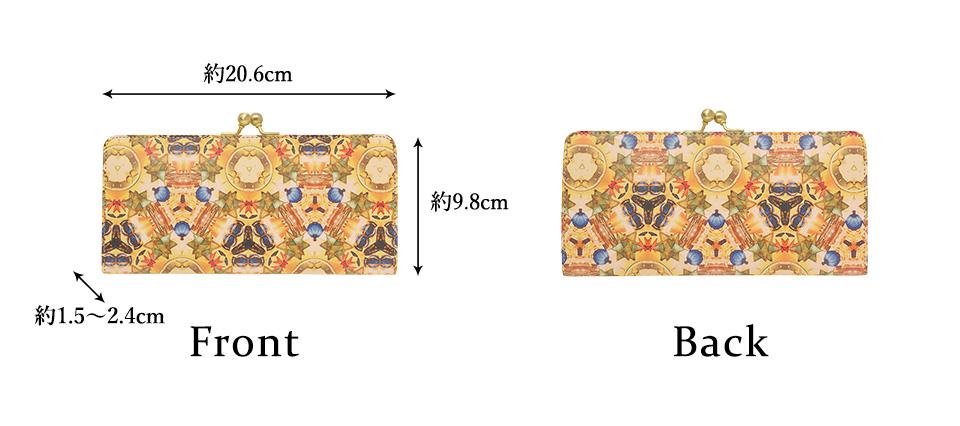 スリムガマグチ長財布 ステラ 各部の詳細なサイズ
