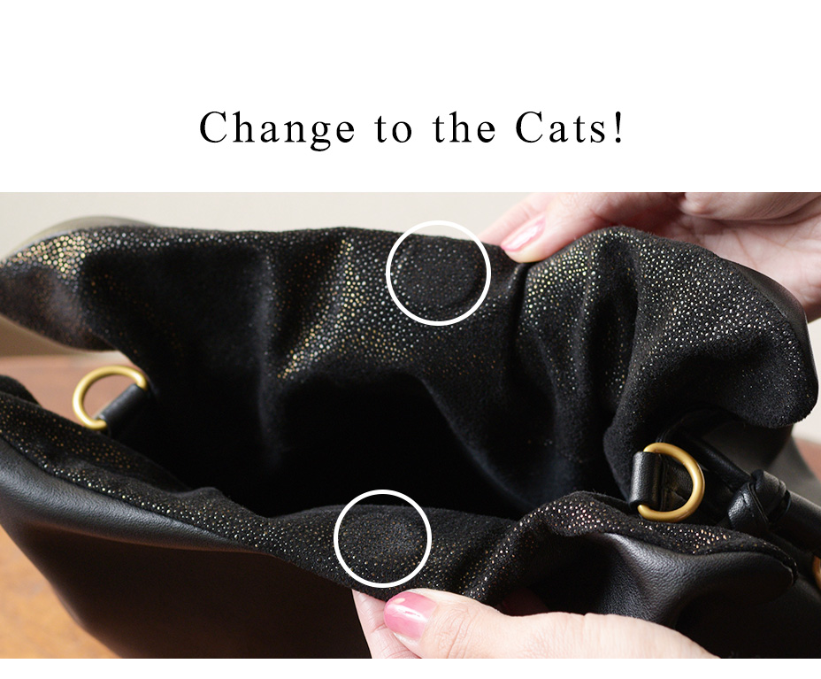 Change to the Cats!