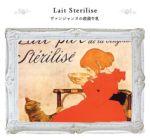 スタンラン ミルクは、赤い服を着た女の子がミルクを飲んでおり、 3匹の猫が、それを欲しそうにおねだりしている姿が、とても愛らしい作品です。