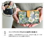 小柄な二つ折り財布のフォルムに、お札や小銭、カードが長財布並みに沢山収納できます。