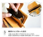 小銭入れはL型のマチ付きでたくさん入ります。背面には駐車券などの収納に便利な隠しポケット付き。